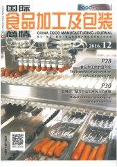 CFMJ-Dec2016---Cover.jpg