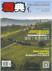 Fine-Wine-&-Liquor---SeptOct16---COVER.jpg
