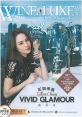 WineLuxe-Dec-Jan2017-issue---COVER.jpg